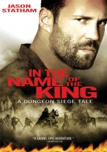 Во имя короля: История осады подземелья плакаты