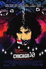 Чикагская десятка плакаты