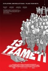 13 плакаты
