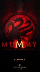 Мумия: Гробница императора драконов плакаты