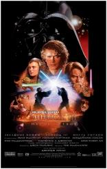 фильм Звездные войны: Эпизод III — Месть ситхов