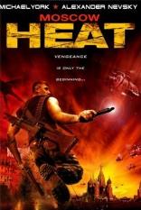 Московская жара плакаты