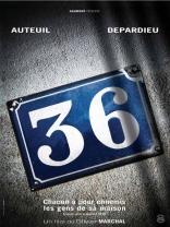Набережная Орфевр, 36 плакаты