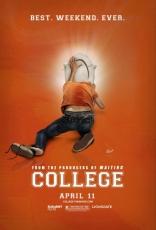 Колледж плакаты