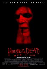 Дом мертвых плакаты