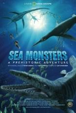 Чудища морей 3D плакаты