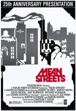 Злые улицы плакаты