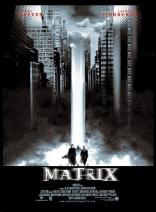 Матрица плакаты