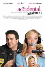 Случайный муж плакаты