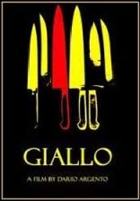 Джалло* плакаты