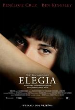 Элегия плакаты