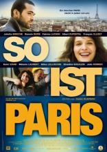 Париж плакаты