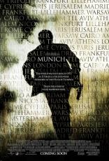 Мюнхен: Возмездие плакаты