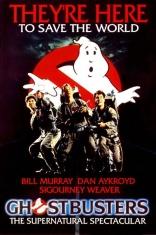 Охотники за привидениями плакаты