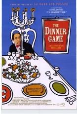 Ужин с придурком плакаты
