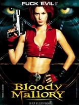 Кровавая Мэлори плакаты
