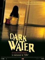 Темные воды плакаты