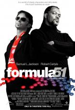 Формула 51 плакаты