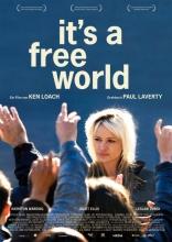 Это свободный мир плакаты