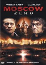 фильм Москва Zero
