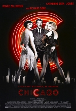 Чикаго плакаты