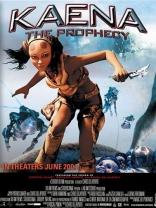 Каена: Пророчество плакаты
