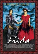 Фрида плакаты