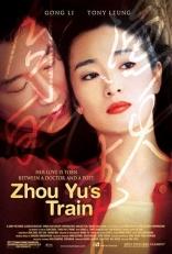 Поезд Джоу Ю плакаты