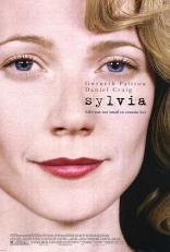 Сильвия плакаты