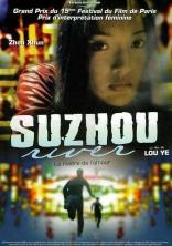 Тайна реки Сучжоу плакаты