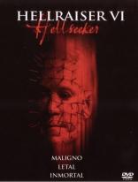 Восставший из ада: Поиски ада плакаты