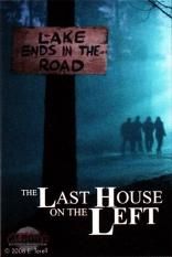 Последний дом слева плакаты
