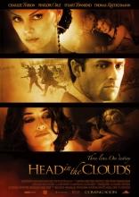 фильм Голова в облаках