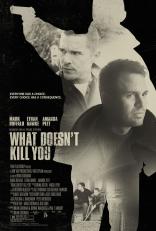 Что тебя не убивает* плакаты