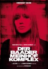 Комплекс Баадер-Майнхоф* плакаты