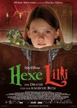 Лилли — ведьма* плакаты
