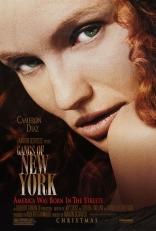 Банды Нью-Йорка плакаты