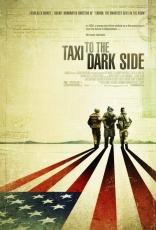 Такси на темную сторону плакаты
