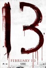 Пятница, 13-е плакаты