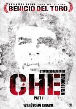 Че Гевара плакаты