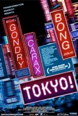 Токио! плакаты