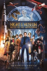 Ночь в музее 2 плакаты
