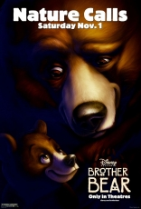 фильм Братец медвежонок