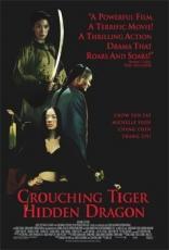 Крадущийся тигр, затаившийся дракон плакаты