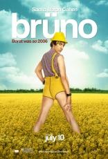 Бруно плакаты