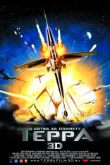 фильм Битва за планету Терра 3D