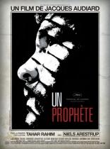 Пророк плакаты