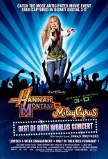 Ханна Монтана/Майли Сайрус: концерт* плакаты