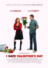 Я ненавижу день Святого Валентина плакаты