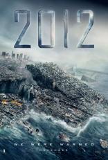 2012 плакаты